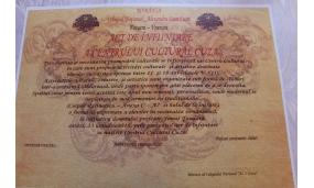 """Inființarea Centrului Cultural al Colegiului Național """"Alexandru Ioan Cuza"""" - 23 ianuarie 2018"""