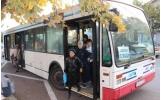 Asigurăm transport GRATUIT pentru elevii din oraș