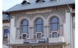"""Primăria Municipiului Focșani susține Festivalul """"Florentin Delmar"""""""