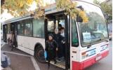 Transport gratuit pentru elevii claselor 0 – IV