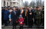 Mesajul Domnului Primar Cristi Valentin Misăilă, cu ocazia Zilei Naționale a României